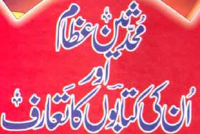 http://books.google.com.pk/books?id=yYXRAgAAQBAJ&lpg=PA1&pg=PA1#v=onepage&q&f=false