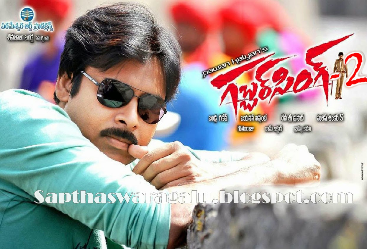 Telugu Movies List