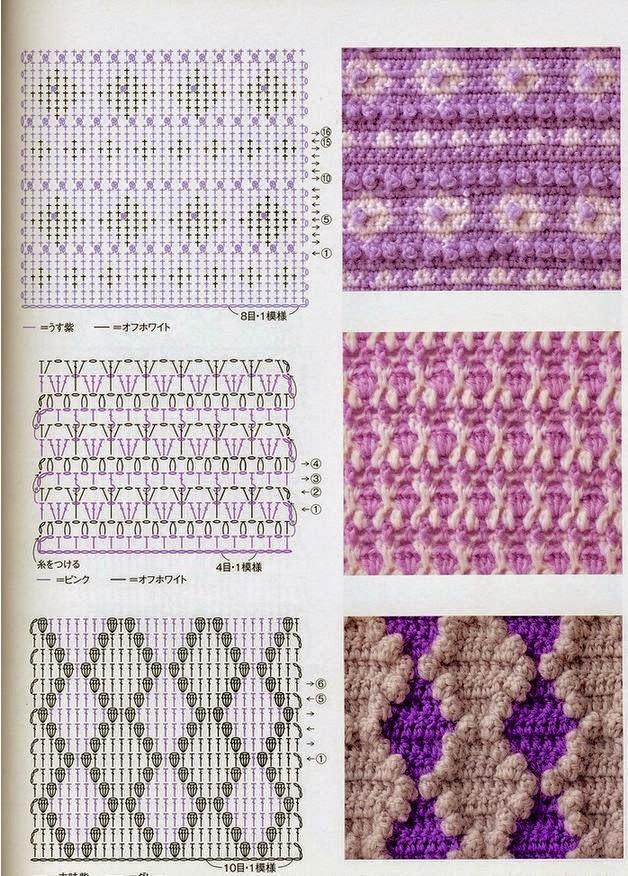 7 patrones de puntos crochet muy lindos | Crochet y Dos agujas ...