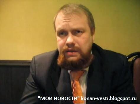 москве его:
