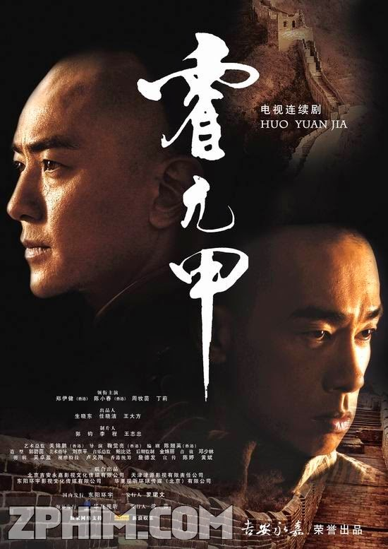 Hoắc Nguyên Giáp - The Legend of Huo Yuanjia (2007) Poster