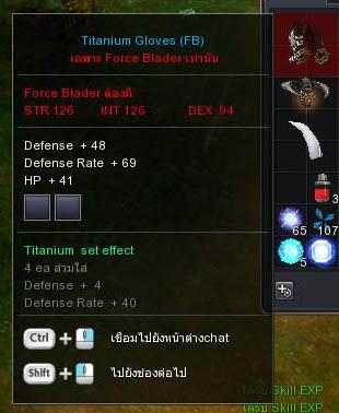 Cabal upgrade skill slots