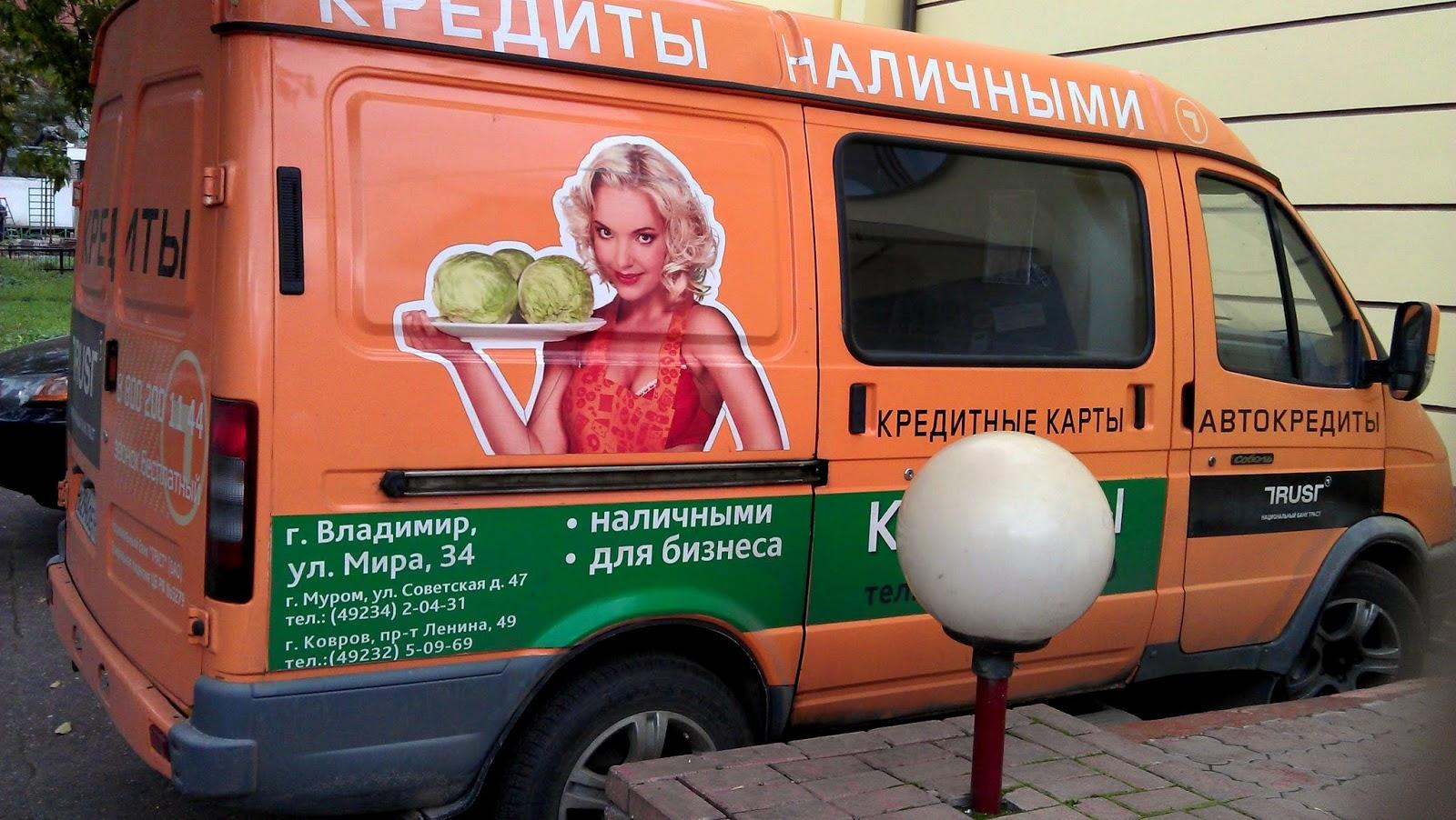 Эскорт услуги девушки н новгород 20 фотография