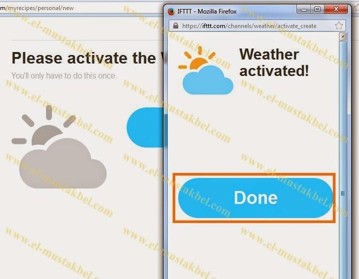 طريقة سهلة للتوصل يوميا بحالة الطقس لمدينتك عبر رسائل SMS مجانا