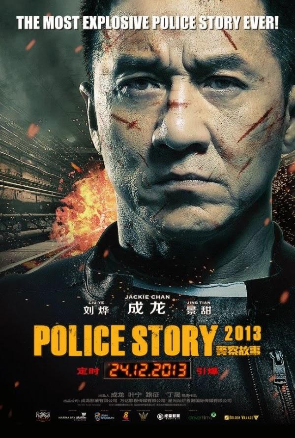 lockdown 2000 full movie مترجم