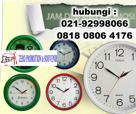 Jual Aneka Jam dinding untuk promosi dan souvenir c896449b66
