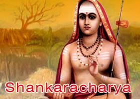 Shankracharya Pratipadit  Lakshyottma Sadhna