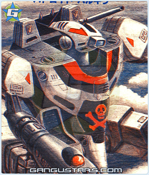 Macross マクロス アニメ Robotech vintage art toys media action figure toys galleries www.gangustars.com