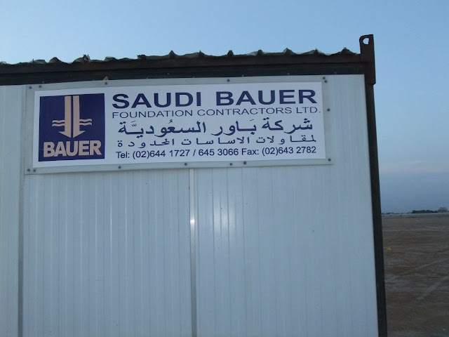 Picture of construction objects by Saudi Bauer on the Kingdom Tower construction site