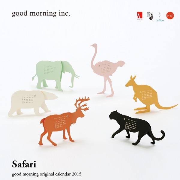 good morning.inc グッドモーニングインク 2015年カレンダー