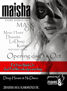 put-your-mask-on-maisha-dance-club-every-thursday