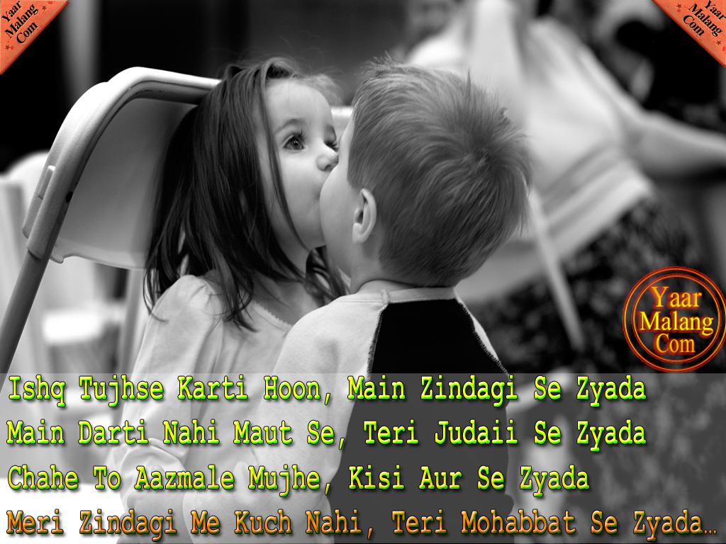 Heart Touching True Love Sms Shayari Quotes