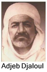 الدعاء بالمغفرة والرحمة ل الشيخ عاجب جلول