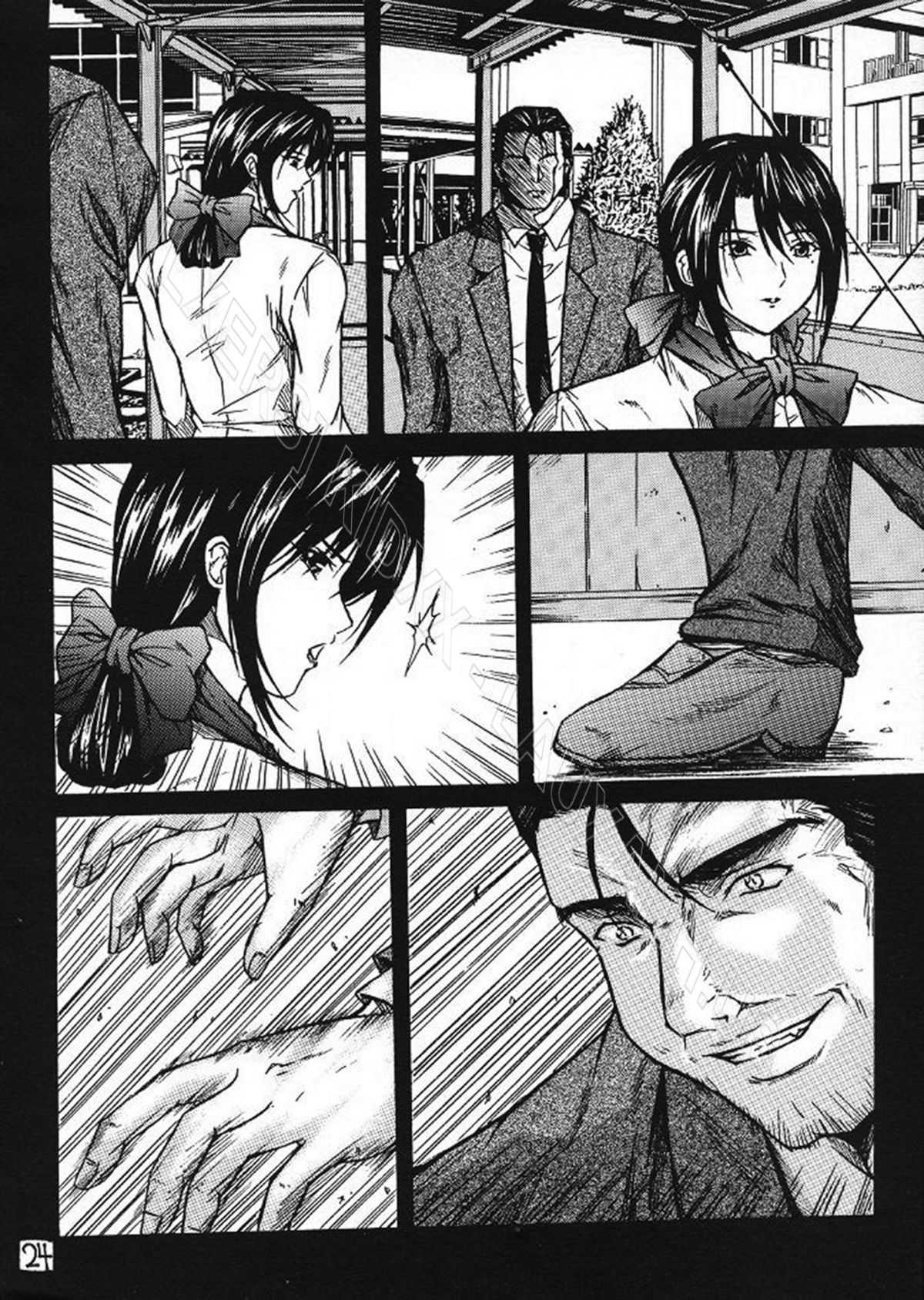 TruyenHay.Com - Ảnh 23 - Ryoujoku Rensa Chapter 2