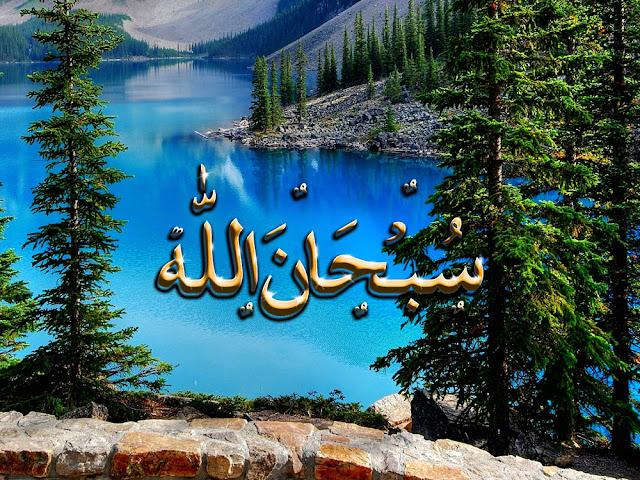 Image Result For Islam Sinsa