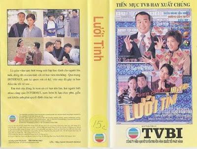 Phim Lưới Tình - Web Of Love 1998 [Lồng Tiếng] Online