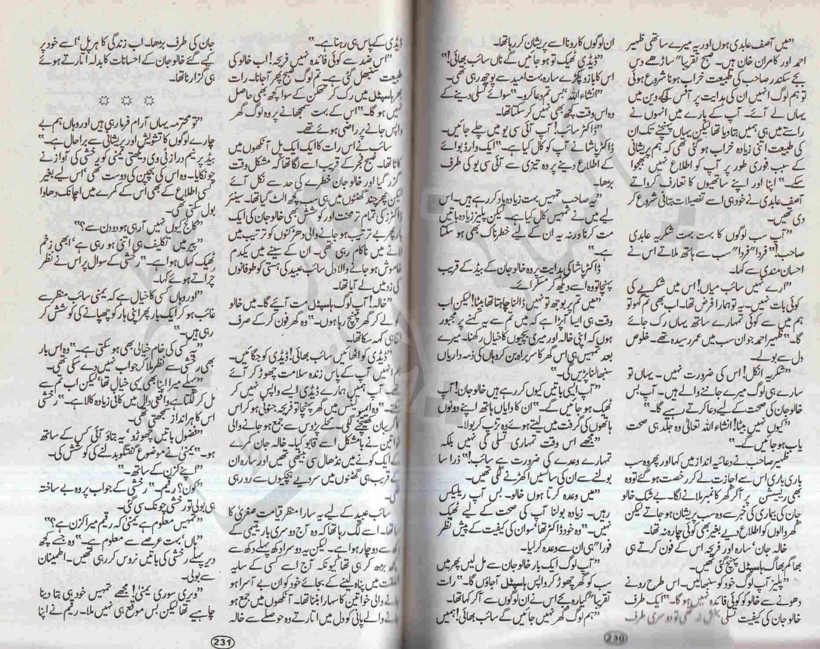 Dard E Dil Lyrics - SukhE Muzical Doctorz Musahib