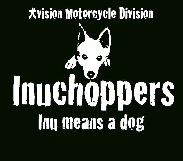 Inu chopper blog