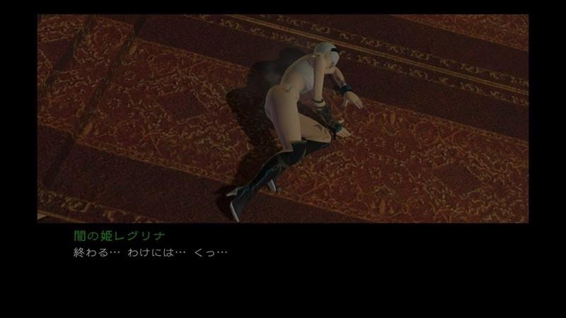 『ダークサイド プリンセス』