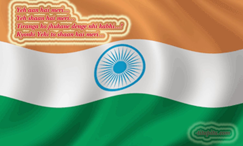 essay on desh bhakti in hindi
