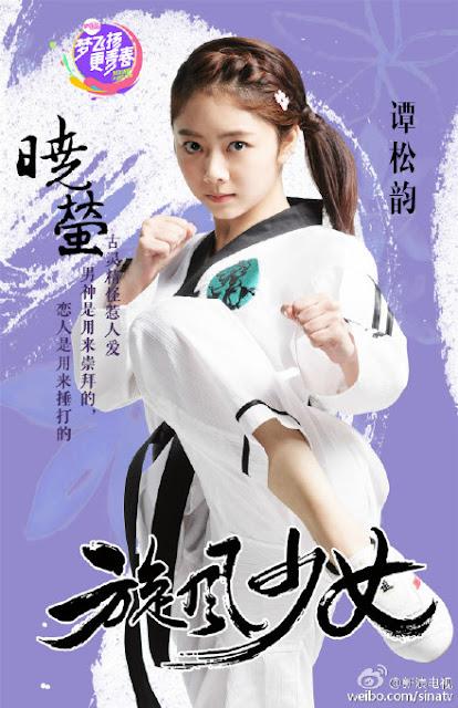 Phim Thiếu nữ Toàn Phong-Thieu Nu Toan Phong