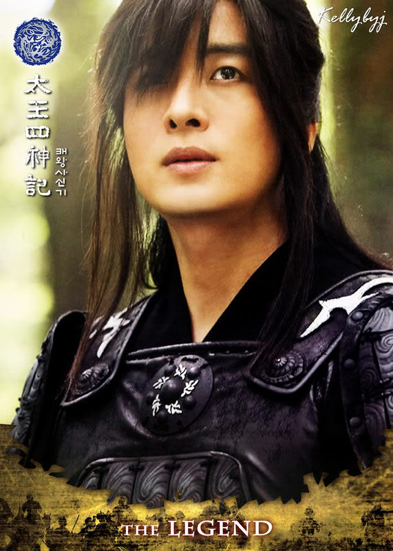 Image gallery japanese actor long hair for Cj evans home designs