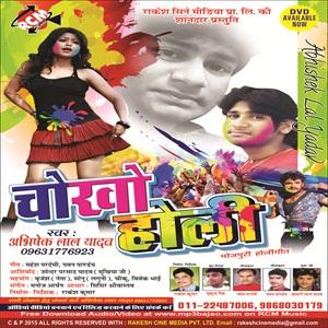 Chokh Holi
