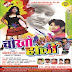 List of Holi song album(A-Z) released in 2016