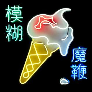 Thoughts on Blur's Album The Magic Whip