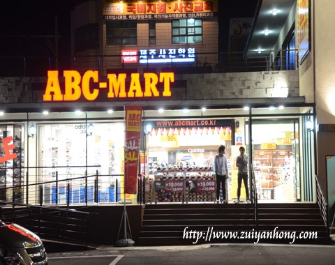 Korean ABC-Mart