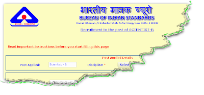 BIS Scientist Recruitment Online Form 2011