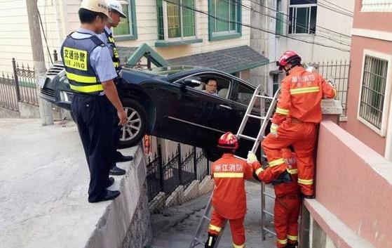 Susah Nak Tafsir Bagaimana Kemalangan Ini Boleh Berlaku