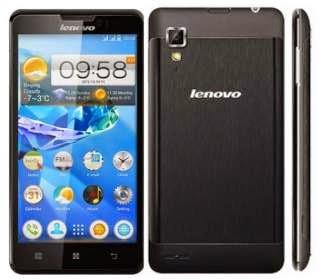 Harga Lenovo P780 Terbaru