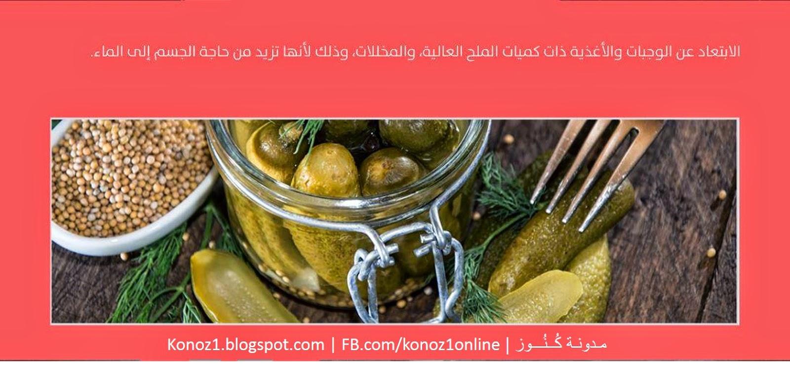 كيف تتغلب على العطش في رمضان-مدونة كنوز