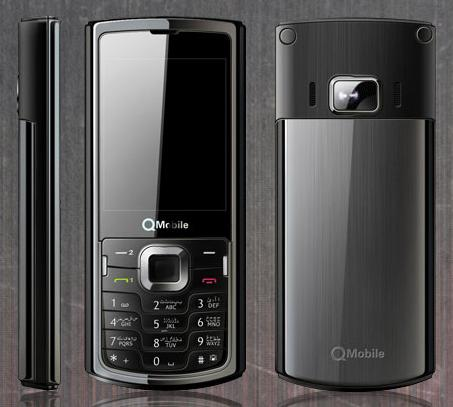 Q mobile prices in Pakistan: Q mobiles of 2012