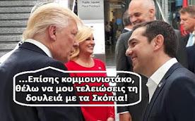 ΤΟ ΣΚΙΤΣΟ ΤΗΣ ΕΒΔΟΜΑΔΑΣ 2