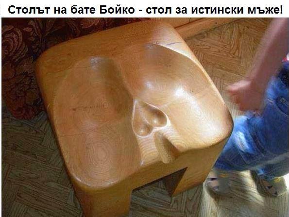 снимка: Интернет
