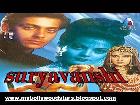 SalmanKhan, Sheeba and Amrita Singh