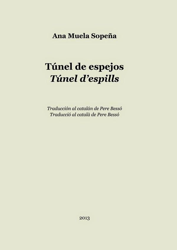 Túnel de espejos / Túnel d'espills