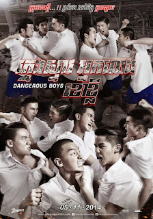 Dangerous Boys-Khmer Dubbed