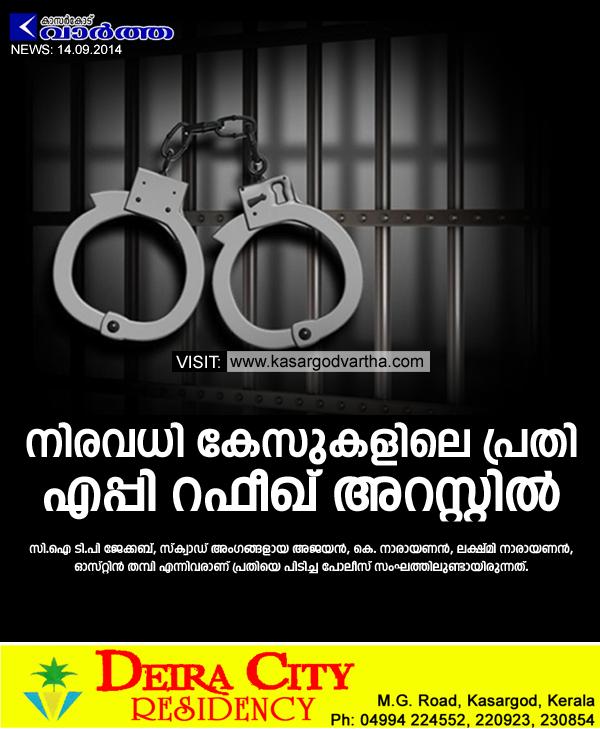 Kasaragod, Kerala, Arrest, Case, Police, Murder-case, Fake Passport, Gulf,