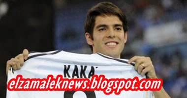Kaka play maker of Ac Milan