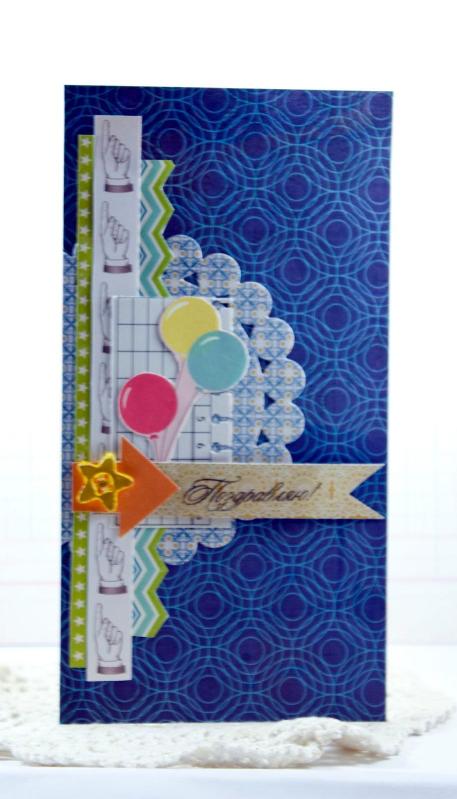 Бумажные розочки для скрапбукинга 78
