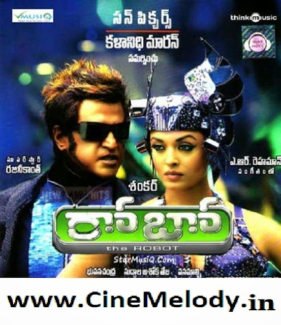 ROBO Telugu Mp3 Songs Free  Download -2010