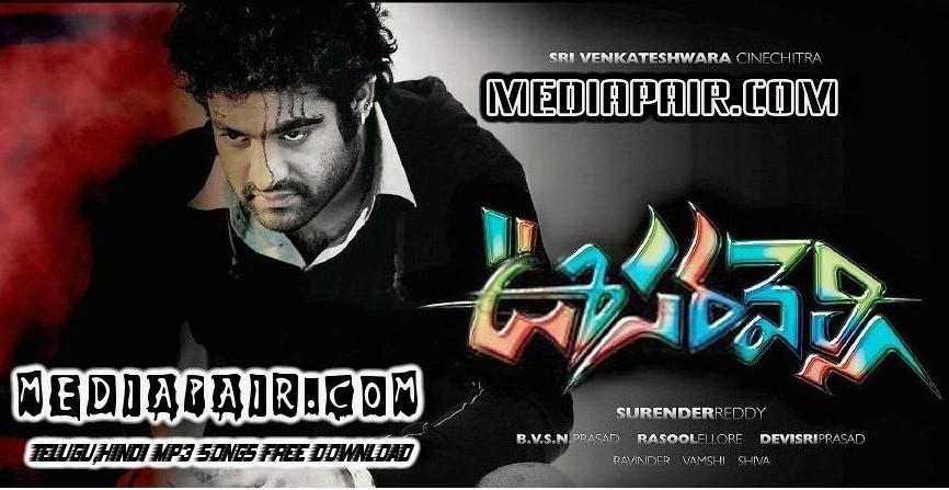 Sri Anjaneya Stotram Mp3 Free Download - Mp3Take