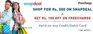 snapdeal-freecharge-lp
