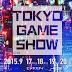 Se libero el poster y fecha de Tokyo Game Show 2015
