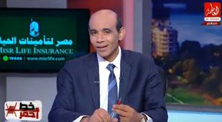 برنامج خط احمر مع محمد موسى حلقة 21-9-2017