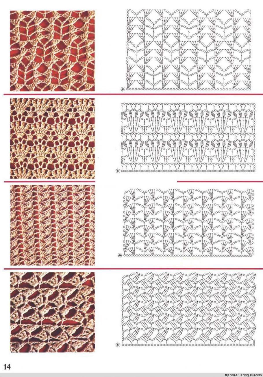 Ажурные узоры вязание крючком