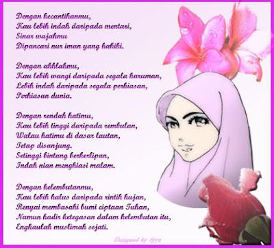 Menuju Sinar Cahaya Illahi April 2012